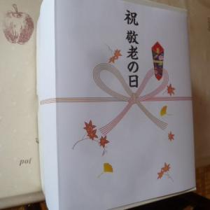 仙台の長女からの美味しい贈り物が届きました!