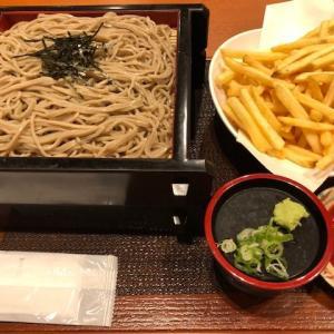 名古屋市中区富士見町のアーバンクア内にあるシーズダイニングで信州自家製十割ざるそばをお風呂上りに食す