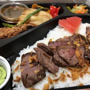 THE・ステーキAOIの希少部位(カイノミ・ササミ・インサイドスカート・イチボ)ステーキ &牛ハンバーグ弁当