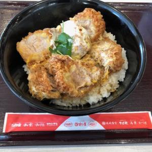 常滑イオンのフードコート内にある「とんきち」の絶品「カツ丼」は毎月29日の肉の日がお得