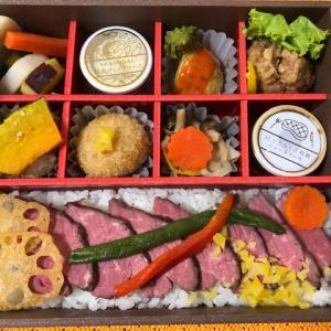 HATAKE AOYAMAの限定 秋のHATAKE BOX弁当