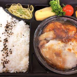 神戸牛 みやび亭の温まる!ハンバーグ弁当 とろけるチーズデミグラスソースの肉汁がすごかった