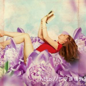 【京都】司書講習・司書補講習を実施している大学。社会人・主婦におすすめはココ!