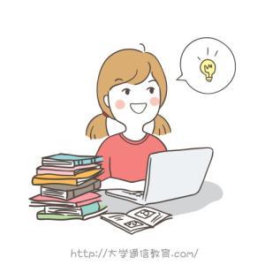 図書館司書になるための勉強法を伝授します。
