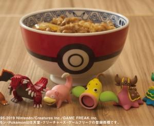 【ポケモン】吉野家コラボ「ポケ盛」いまだ食べられず