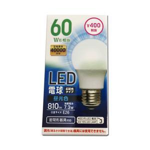 ダイソー400円のLED電球は使えるの?明るいの?使ってみた感想とレビュー