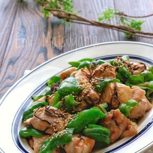 鶏肉とピーマンの塩昆布おかかマヨ炒め