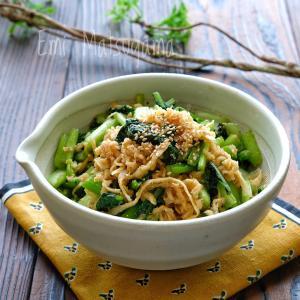 戻し不要✨ごまたっぷり✨小松菜と切り干し大根の即席漬け