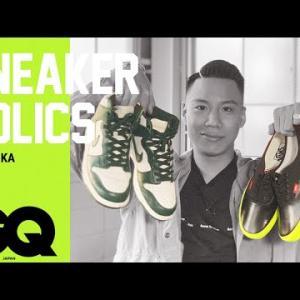 ラッパー・WILYWNKAのスニーカーコレクション。タトゥーで入れた思い入れの強いスニーカーは?   Sneaker Holics S6 #2   GQ JAPAN