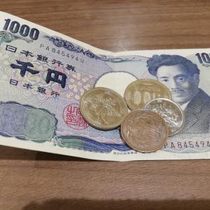 【円貨の両替】つり銭が大量に必要になったとき、手数料無料で両替できる?キャッシュレス化と消費税率アップで両替は大ピンチ。