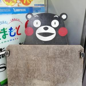大阪でみつけた!くまモンのふるさと、熊本よかもんSHOP【I♡熊本】