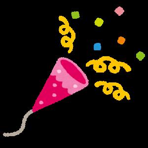 【はてなブログ】祝♡ 2周年!ブログ運営報告と今のお悩み