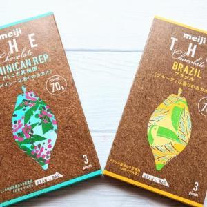 【明治ザ・チョコレート】『with cacao』 のオンライン座談会に参加しました♫