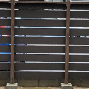 DIYで外構フェンスの隙間を塞ぐ