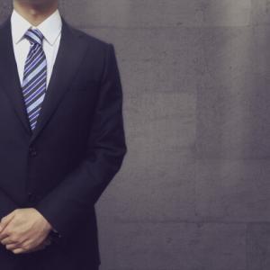 秘書のありえない仕事ランキング(秘書の仕事1)