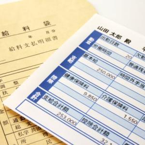 手取り14万…じゃあ正社員の最低賃金は?日本と世界の収入も調査してみた。