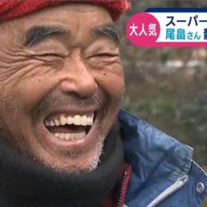 日本のボランティアはおかしい!本当の意味と現状の問題点。外国人との違い