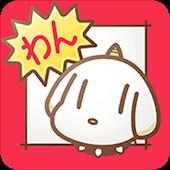 【2019年秋】マンガワン・読みやすいおすすめ無料漫画ランキング!コメント付き