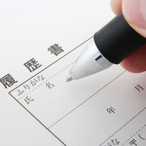 北海道の臨時教員の履歴書には何を書く?