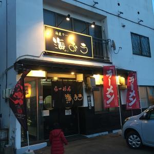 海おうの味噌ラーメン食べた感想。滝川駅近くの海鮮系
