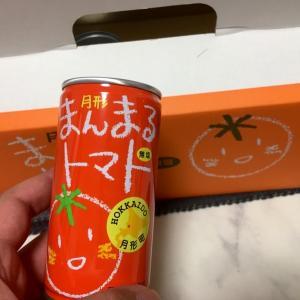 月形町のトマトジュース「まんまるトマト」が美味しい