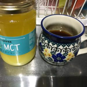 バターコーヒーダイエット始めました