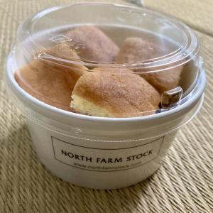 ノースファームストックのパンケーキボックス感想とバターミルクの話