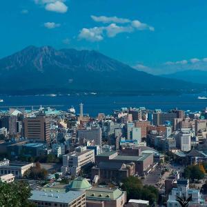 桜島と幕末薩摩藩の面影