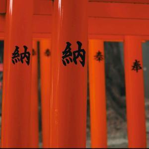 パワースポット来宮神社に行ってきた