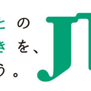 日本たばこ産業(JT)の年収&就職偏差値が高い理由を解説するぞ!!