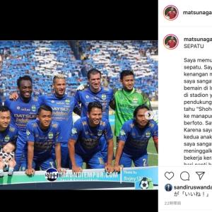インドネシアで超有名な日本人サッカー選手引退