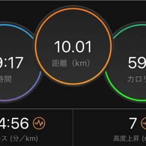 やっと10km