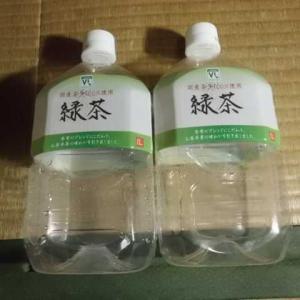 ザリガニ個別飼育用ペットボトル