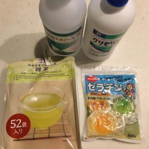 手作り緑茶化粧水