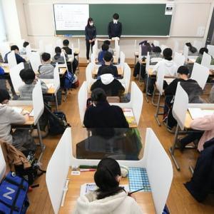 緊急事態下で1月埼玉受験が開幕!各メディアはどう伝えたか?【日経・朝日】