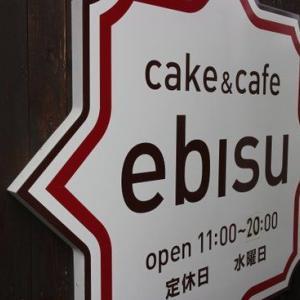 砂川ポークチャップをcake & cafe ebisuで