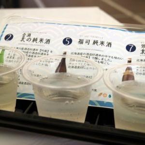 さっぽろオータムフェストで、日本酒のみ比べ