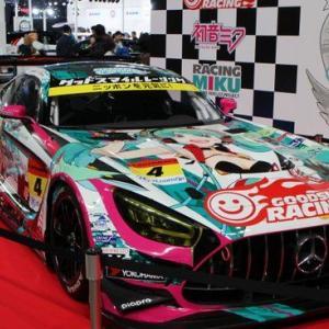 札幌モーターショー2020 SUPER GTカーも