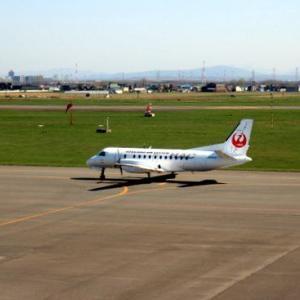 丘珠空港(札幌飛行場)へ