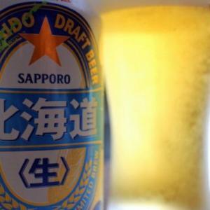 サッポロ 北海道生ビール(限定醸造)