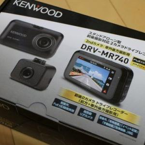 ドライブレコーダーDRV-MR740(ケンウッド)を購入