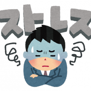 公務員の「メンタルヘルス事情」~公務員にはうつ病が多いって本当?~ vol97