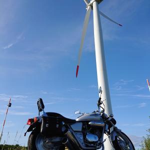 風車の根っこを見に行こう!
