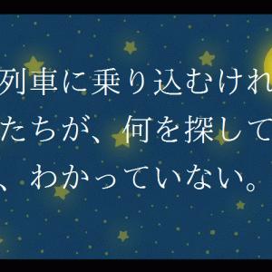 今日、「星の王子さま」という小説を読みました