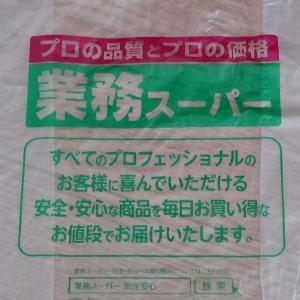 【業スー】家事を楽にする冷凍食品
