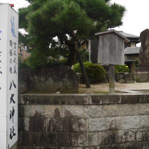八大神社~宮本武蔵と吉岡一門決闘の地