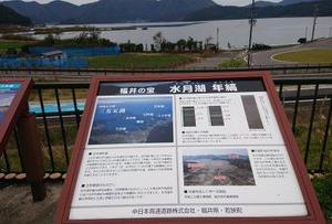 湖北旅行2日目 熊川宿~黒壁スクエア