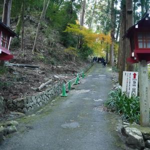 京都・西山 西国二十番札所 善峯寺