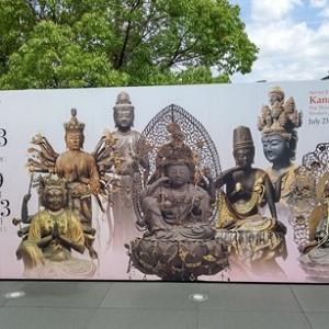 京都国立博物館 ~特別展聖地をたずねて