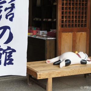 【伊勢志摩観光】9月29日。今日は何の日?『くるふく』で招き猫の日。おはらい町でお気に入りのひとしなを。